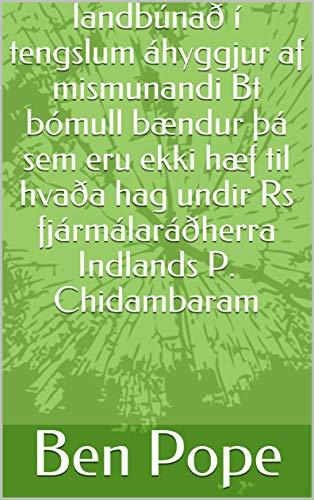 landbúnað í tengslum áhyggjur af mismunandi Bt bómull bændur þá sem eru ekki hæf til hvaða hag undir Rs fjármálaráðherra Indlands P. Chidambaram (Icelandic Edition) (Hag P)