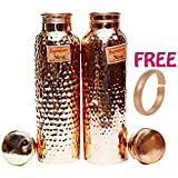 Signature Metal Pure Copper Hammered Leak Proof Bottle Combo 1000 Ml Joint Free Bottles,Set Of 2 Pure Copper Natural Water Bottle 1 Litre