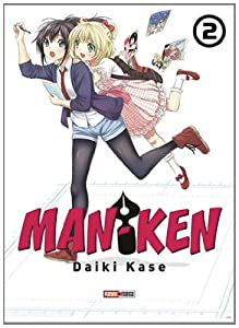 Man-Ken Edition simple Tome 2