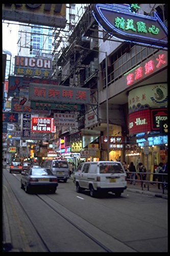 714040 Percival St Causeway Bay Hong Kong A4 Photo Poster Print 10x8 -