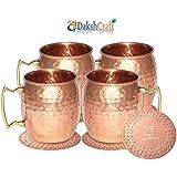 Main pure cuivre martelé Moscou Tasse Mule, Ensemble de 4 tasses