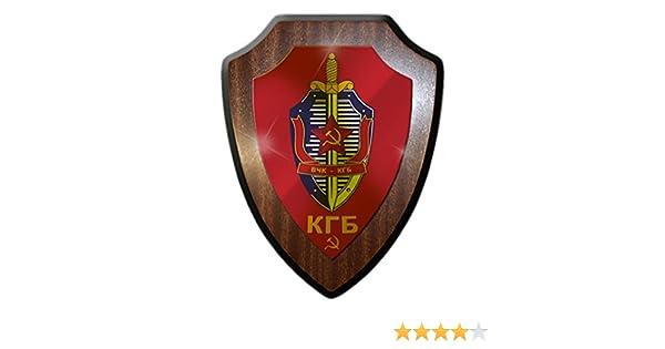 /Kgb /& # x41/a/ //& # X411; sovi/éto-polonaise en /état /étranger Comit/é Services Secrets pour de la Russie avec armoiries insigne de //& # x413/ Armoiries Panneau//Plaque murale/