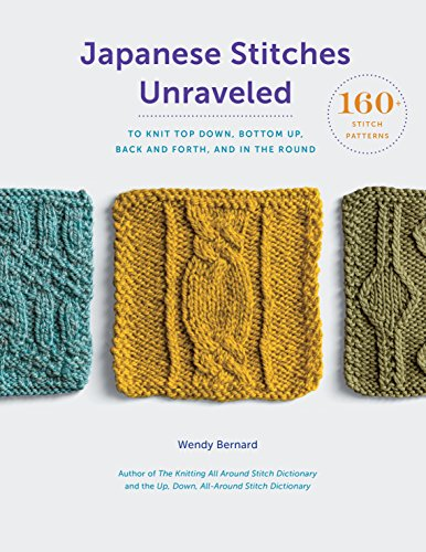 Back Cowl (Japanese Stitches Unraveled: 160+ Stitch Patterns to Knit Top Down, Bottom Up, Back and Forth, and In the Round (Stitch Dictionary) (English Edition))