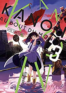 Kanon au Bout du Monde Edition simple Tome 3