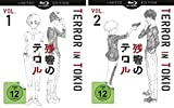 Terror in Tokio Vol. 1 + Vol. 2 (Limited Special Edition) im Set - Deutsche Originalware [2 Blu-rays]
