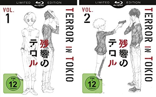 Vols. 1+2 (Limited Special Edition) [Blu-ray]