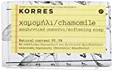 KORRES Chamomile and Almond Oil Face and Body Soap 125 g