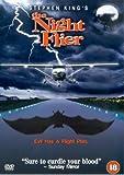 The Night Flier [DVD]