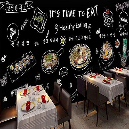 BZDHWWH Benutzerdefinierte Wandbild 3D Schwarz Weiße Persönlichkeit Tafel Wandbild Restaurant Kaffeehaus Hintergrund Wand Tee Haus Tapete Wandbild,15'9'' X 9'6''(Ft)