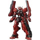 Orufenzu month steel HG Mobile Suit Gundam Gundam Blood and iron Astaroth origin 1/144 scale color-coded pre-plastic model
