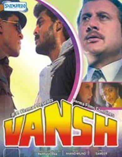 Vansh (1992) (Hindi Film / Bollywood Movie / Indian Cinema DVD) by Sudesh Berry -