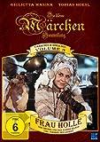Die kleine Märchensammlung Vol. 3 (Der große und der kleine Klaus, Das Wasser des Lebens, Frau Holle) [3 DVDs]
