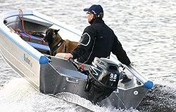 Außenborder Parsun F9,8 BML: 9,8 PS Langschaft / führerscheinfrei * / 4-takt 209 ccm 2-Zylinder Außenbord-Bootsmotor