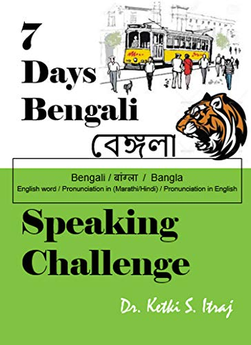 7 Days Bengali Speaking Challenge: Conversational Spoken Bengali with attactive Pictures (English Edition)