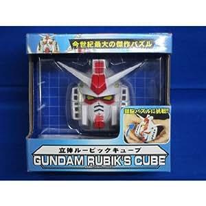 RX-78-2 Gundam three-dimensional Rubik's Cube (japan import)
