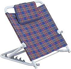 KosmoCare Adjustable Back Support Bed, 56x56cm