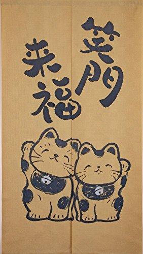 Noren cortina japonés estilo japonés beckoning Gatos