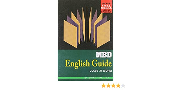 mbd english guide for class 10 cbse download