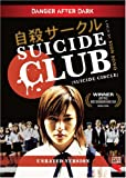 Suicide Club [Import USA Zone 1]