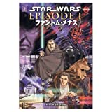 Star Wars: Episode I The Phantom Menace Volume 2 (Manga) (Star Wars: Episode 1 Manga)