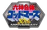??th?Anniversary????????????SUPER COMPLETE BOX?????????? [Blu-ray]
