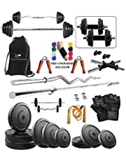 Protoner 30Kg Weight Plates5Ft Rod3Ft Curl Rod2DRods Home G