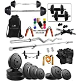 Protoner 30Kg Weight Plates,5Ft Rod,3Ft Curl Rod,2D.Rods Home Gym Dumbell Set,Accessories.