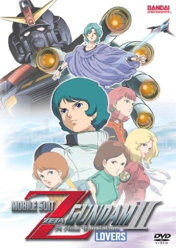 Mobile Suit Zeta Gundam II: Lovers (Movie) by Yoshiyuki Tomino