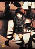 Serial Experiments Lain - Vol. 3 [DVD]