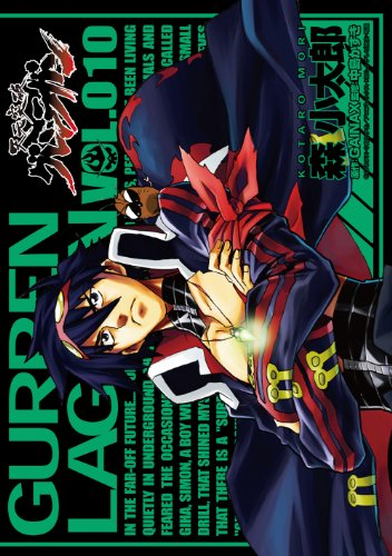 Tengen Toppa Gurren Lagann #10 (Dengeki Comics) [Japanese Edition]