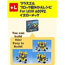 purasueruzu rimeiku insutorakusyonzu obu Yellow mech: yuukyanbirudozaYellow mech (Japanese Edition)