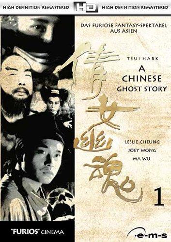 Bild von A Chinese Ghost Story 1