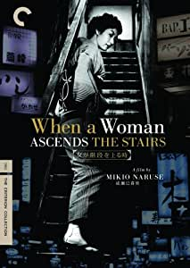 Criterion Collection: When a Woman Ascends the [Import USA Zone 1]