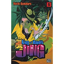King of Bandit Jing, Tome 5 :