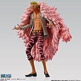Super One Piece Styling - Donquixote Doflamingo (Shokugan)