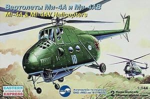 """Ark Models EE14512 - Escala 1:144 """"Mil Mi-4A y Mi-4AV Helicópteros Rusos Modelo Plástico"""