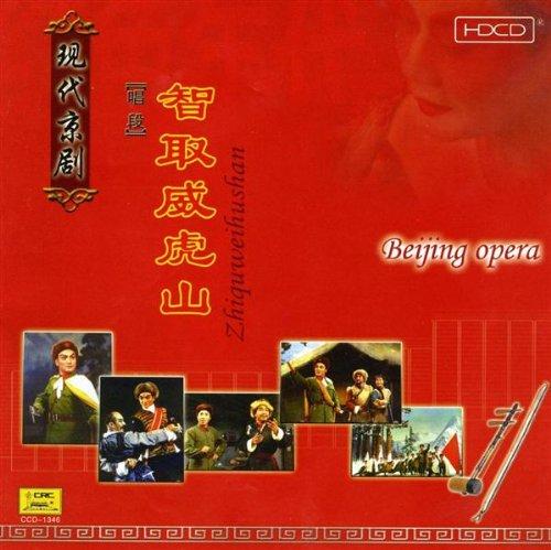 Tong Wan (Chicken Banquet In Celebration of Victory (Deng Dao Na Bai Ji Yan Tong Jian Wan Fei Kai Ge Yang))