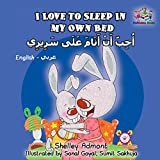 I Love to Sleep in My Own Bed (arabic kids books, arabic baby books, english arabic childrens books): arabic children's books (English Arabic Bilingual Collection)