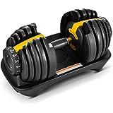 ZJJ Fitness justerbar hantel, tung skivstång 15 nivåer av gravitation, tunna armar kroppsbyggnad träning sportutrustning gym