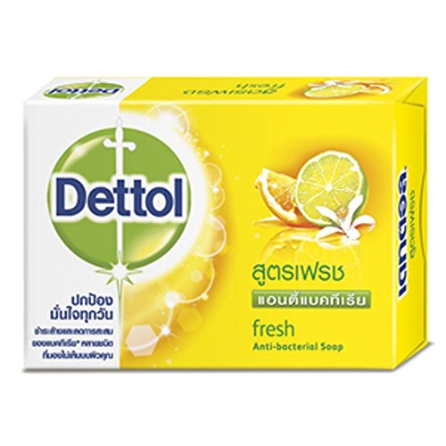 Dettol Radiance Anti-Bacterial Fresh with Lemon extracts Bar Soap 70g x 4pcs(Good services)