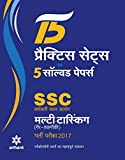 15 Practice Sets Avum 5 Solved Papers SSC Multi-tasking (Gair Takniki) Group 'C' Bharti Pariksha 2017