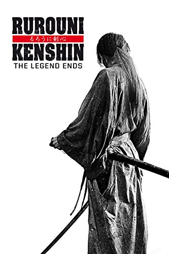 Rurouni Kenshin - The Legend Ends Cover