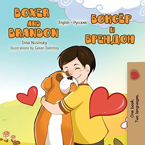 Boxer and Brandon: English Russian Bilingual Edition (English Russian Bilingual Collection)