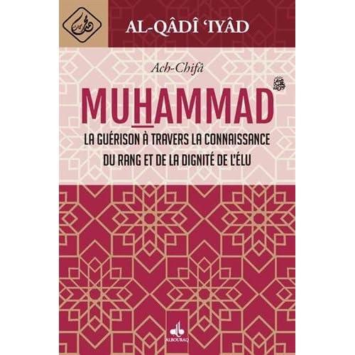 Al-Chifâ - La guérison à travers la connaissance du rang et de la dignité de l'élu MUHAMMAD (bsl)