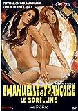 Emanuelle e Françoise (Le Sorelline) (DVD)