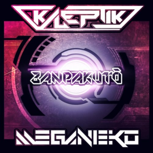 shikai-meganeko-remix