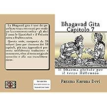 Bhagavad gita: capitolo 7