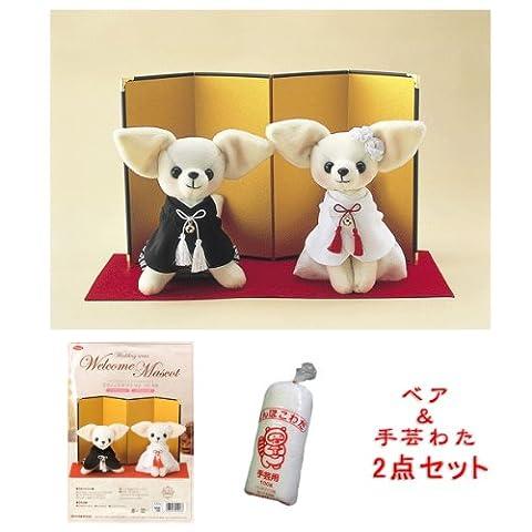 100g -2 points fix? par Cotton & Artisanat - panami mariage ours doux Chihuahua - (Cotton Kimono)