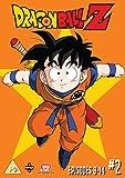Dragon Ball Z: Season 1 - Part 2 [DVD]