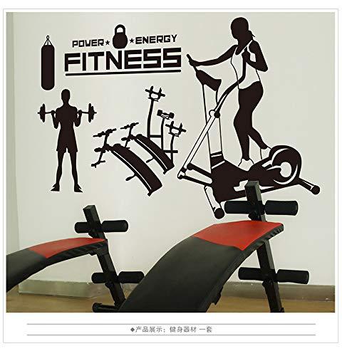 (Sport Gym Gewichtheben Fitness Center Raum Übung Gym HantelWandaufkleberWanddekoration50 * 80 cmschwarz)